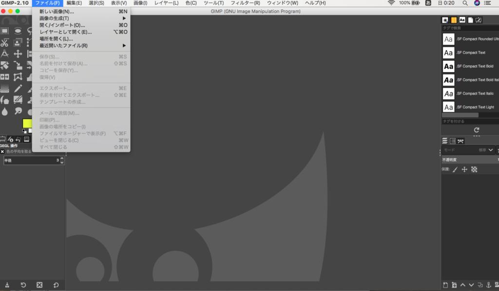 GIMPで枠あり文字を作成する方法1