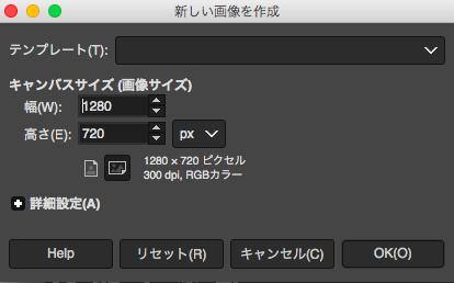 GIMPで枠あり文字を作成する方法2