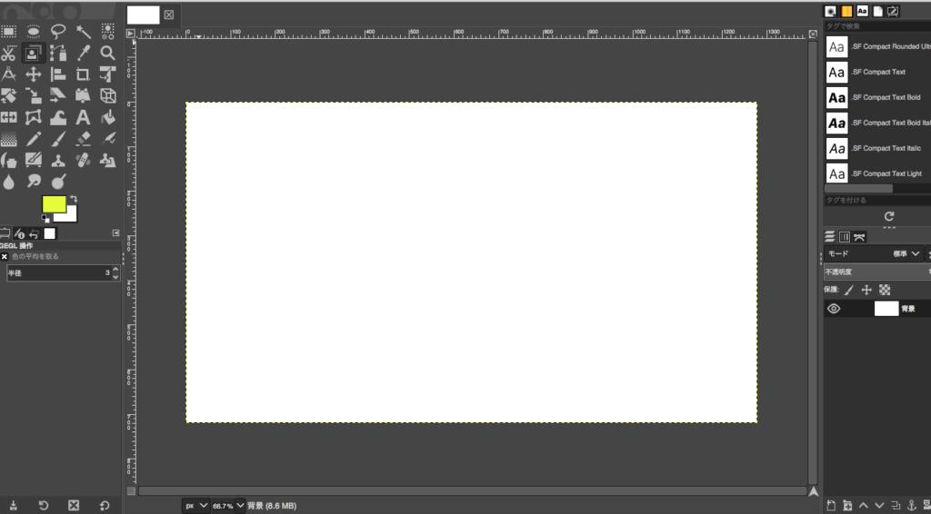 GIMPで枠あり文字を作成する方法3