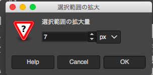 GIMPで枠あり文字を作成する方法8