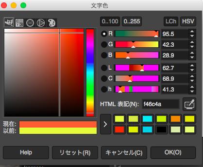 GIMPで枠あり文字を作成する方法12