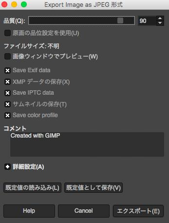 GIMPで枠あり文字を作成する方法15