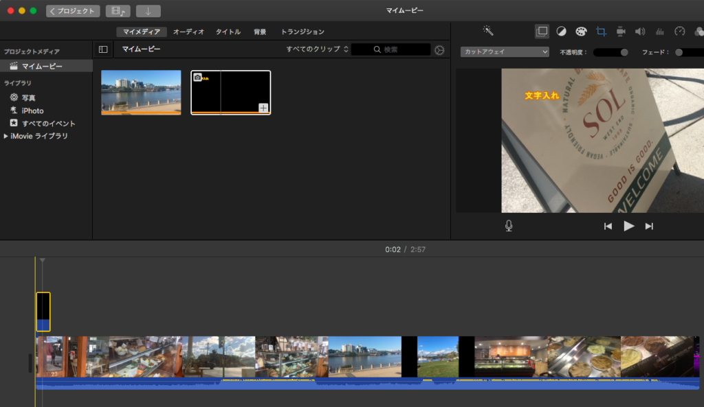 GIMPで枠あり文字を作成する方法17