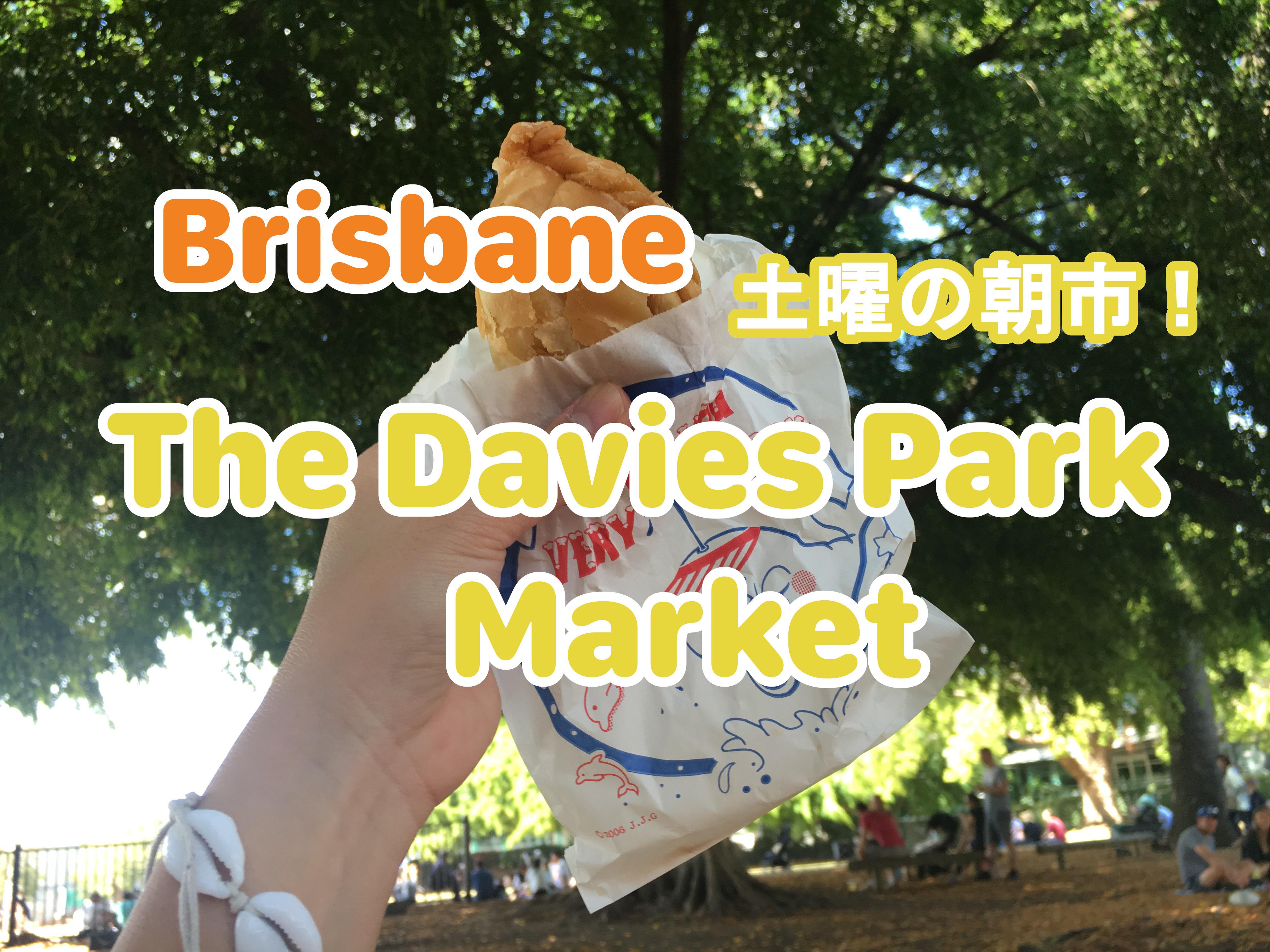 土曜の朝市the Davies park market !