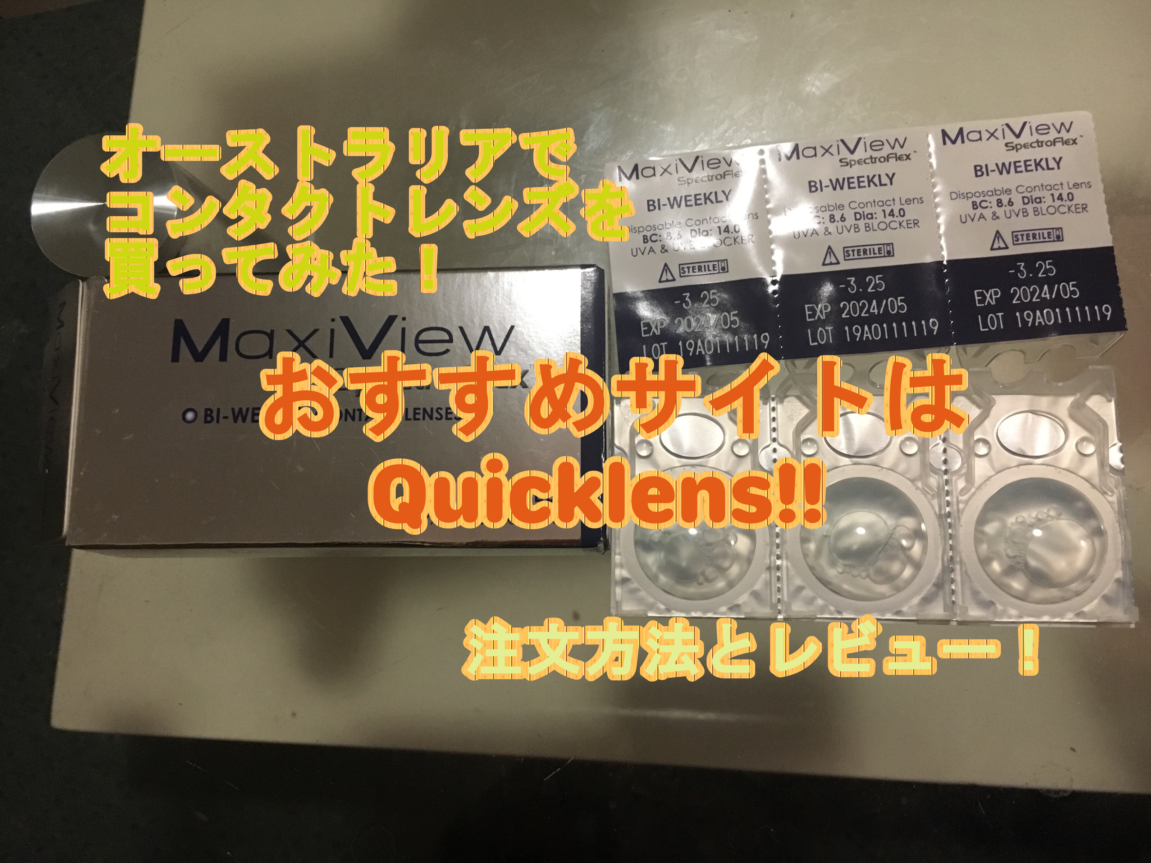 quicklens-review