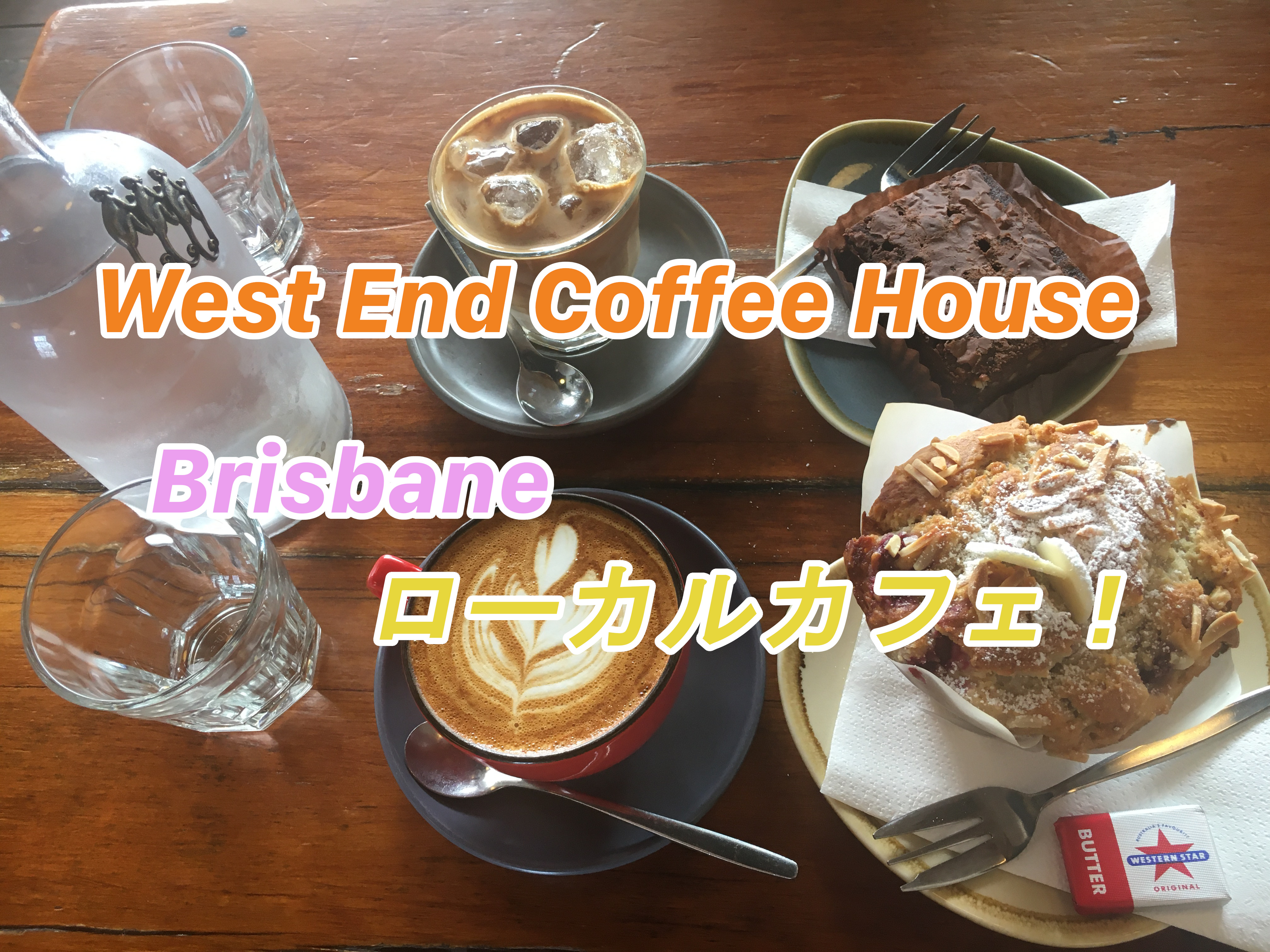west end coffee house review
