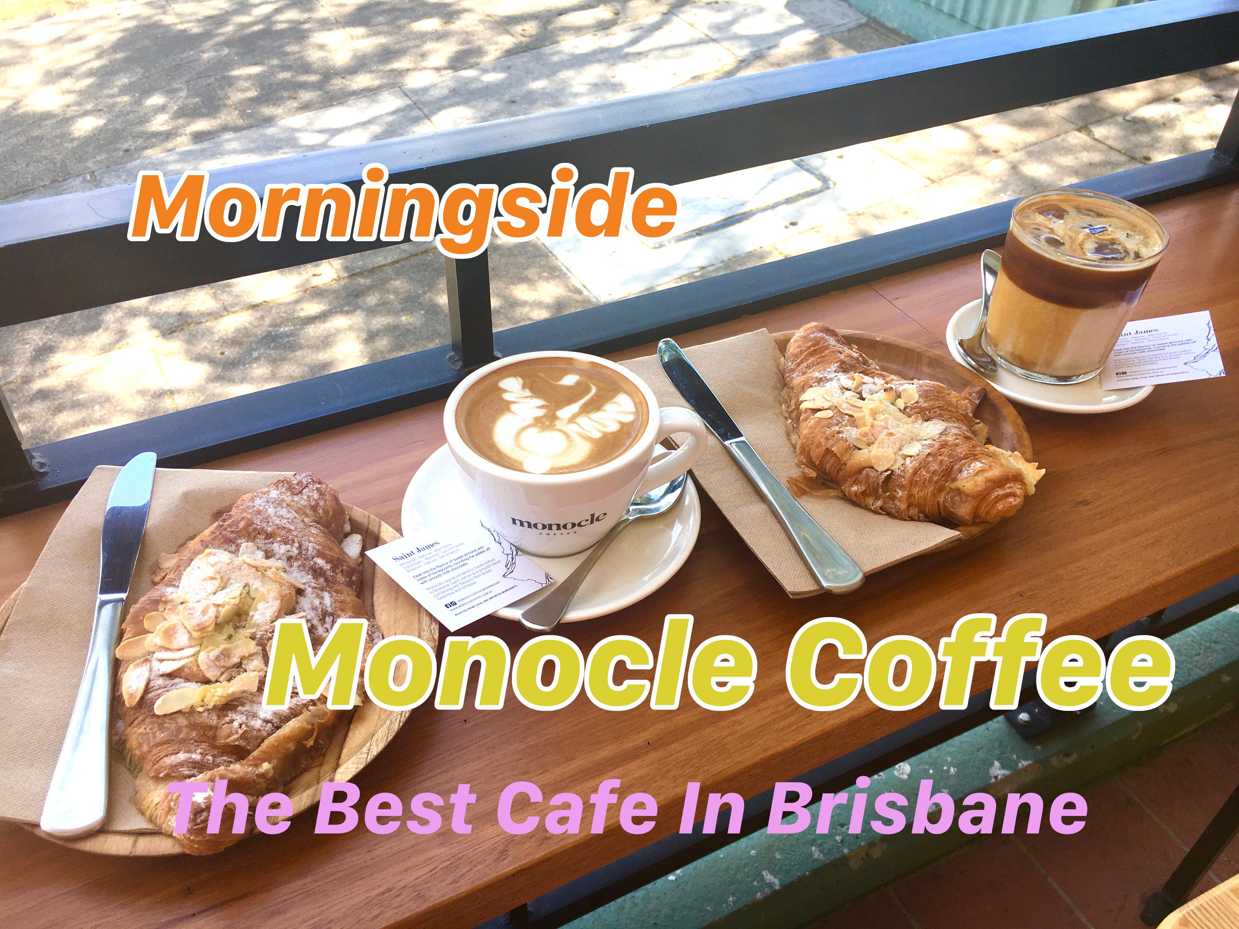 ブリスベンの美味しいカフェmonocle Coffee