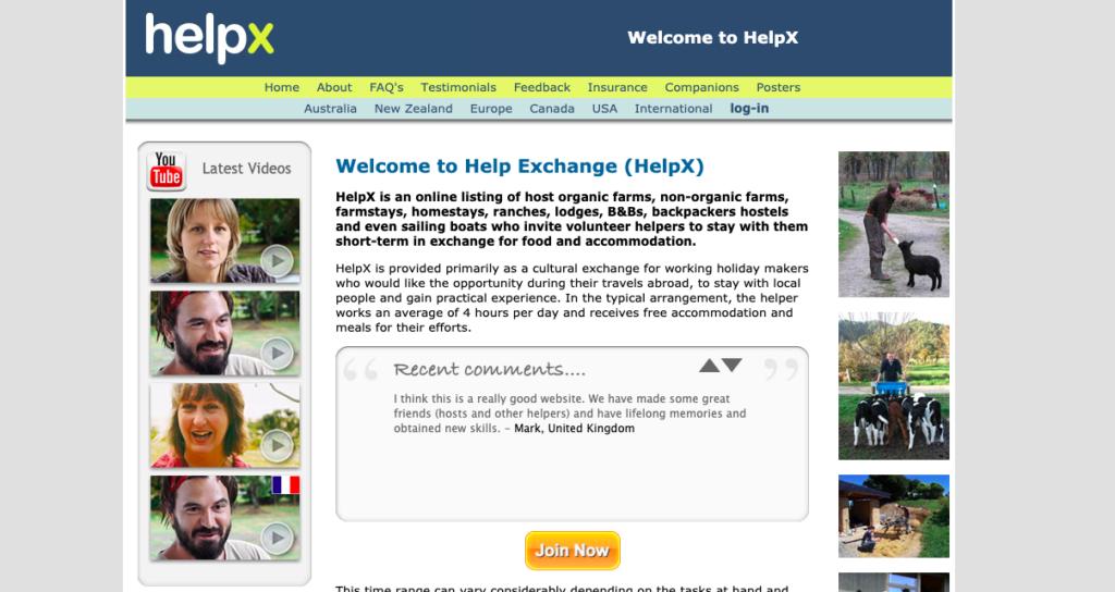 helpxの登録方法