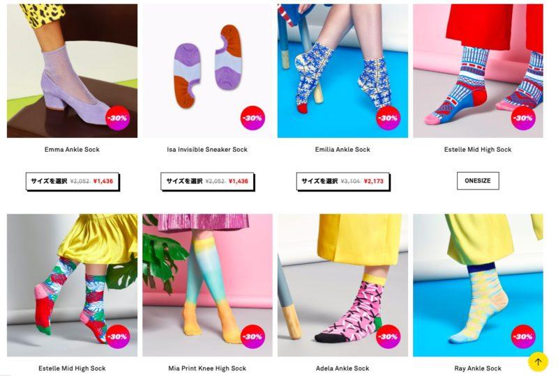 happy socksの公式ホームページ