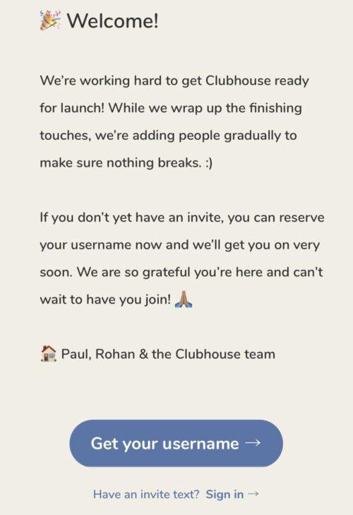 招待状なしでアプリのクラブハウスは使える?