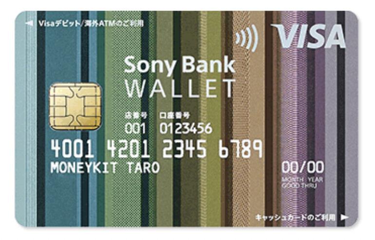 海外フリーランスにはSony bank walletがオススメ