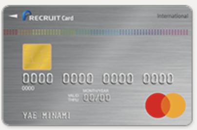 海外ノマドにオススメのクレジットカード!リクルートカード